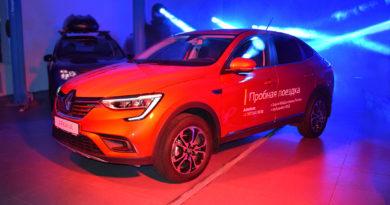 Renault Arkana — уже в продаже