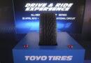 Toyo Proxes TR1 — динамика&комфорт