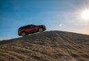 Nissan Pathfinder — девять ступеней просветления