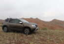 Renault Duster: больше скорость — меньше ям